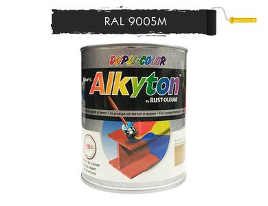 Алкитон RAL 9005 черен мат