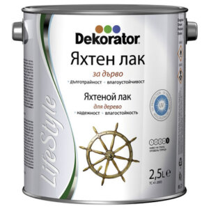 Яхтен лак Decorator 2.5л.