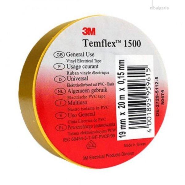 Изолирбанд жълт Temflex 10x15
