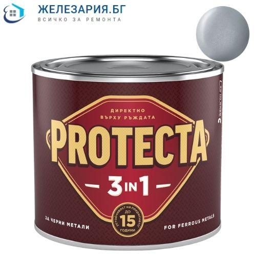 Боя за метал Протекта 3 в 1 - сребрист