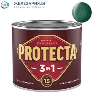 Боя за метал Протекта 3 в 1 - тъмнозелен
