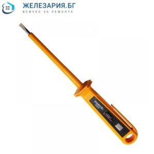 Електронен фазомер