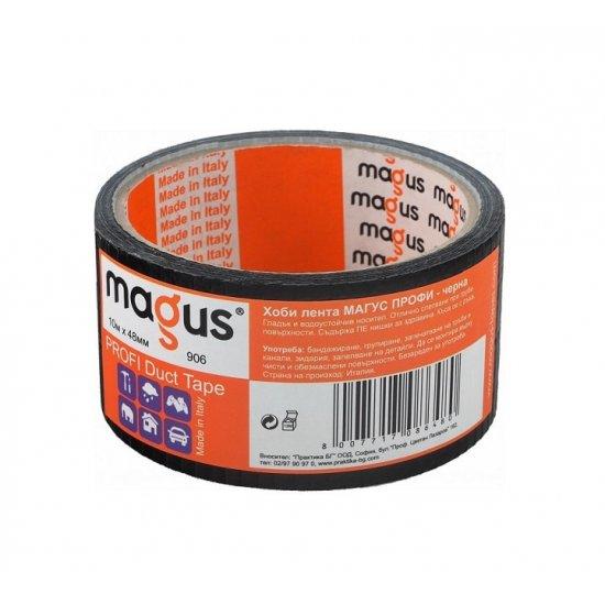 Хоби лента Magus черна 10м. 48мм.
