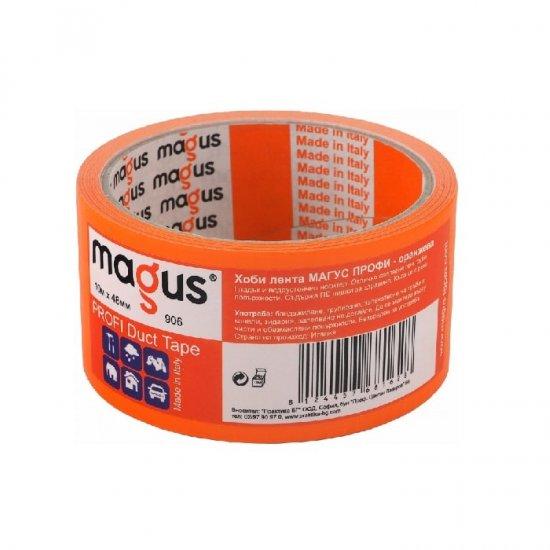 Хоби лента Magus оранжева 10м. 48мм.
