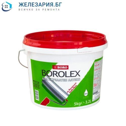 Латекс Боролекс 5 кг.