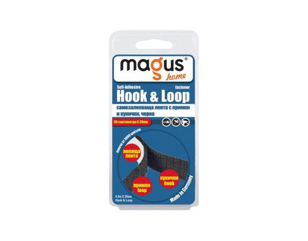 Велкро лента 1500 hook-to-Loop 2 х 50см