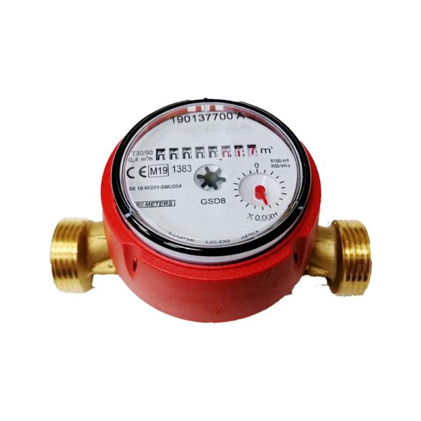 Водомер B-meters 1/2 топла вода.
