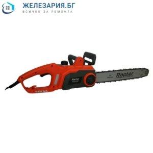 Резачка елктрическа - Rapter RR ECS-102