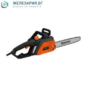 Електрическа резачка - Rapter RR ECS-101