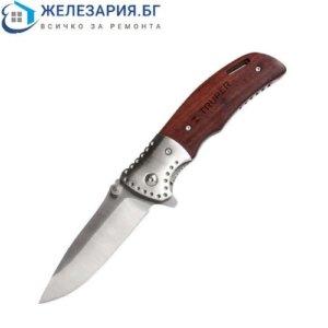 Сгъваем нож с дървена дръжка Truper